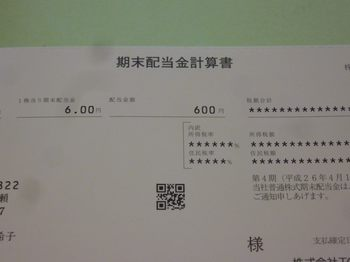 P1230869_R.JPG